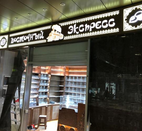 Оформление интерьера магазина