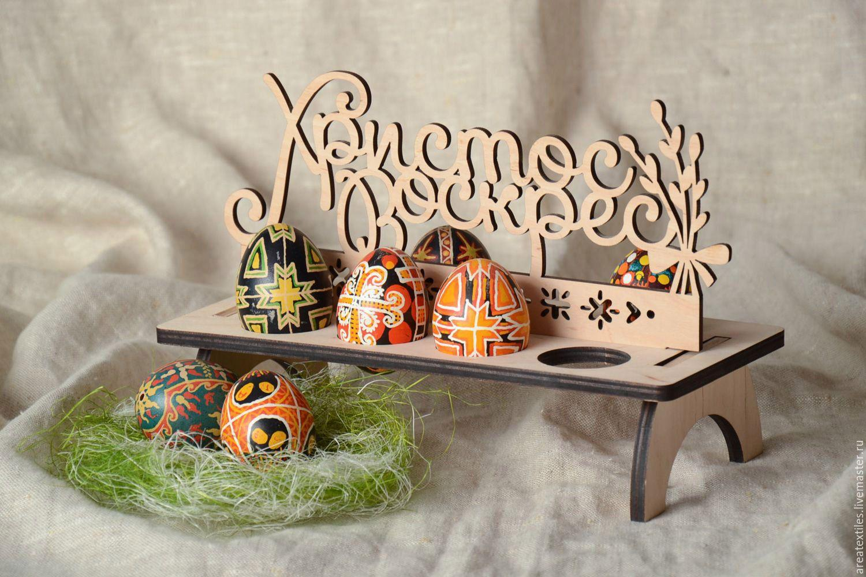 Подставка – сувенир из дерева для пасхальных яиц